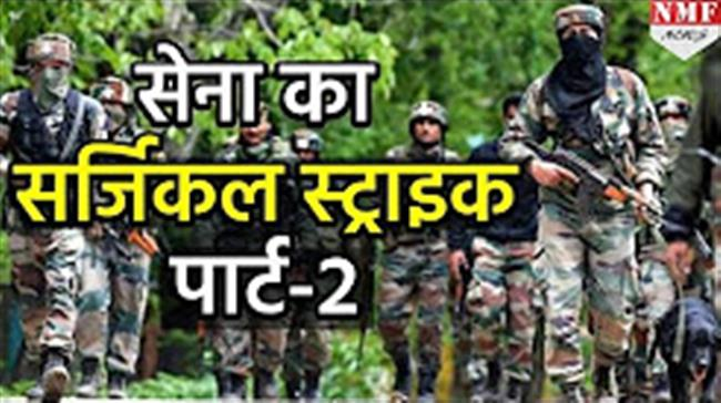 After surgical strike, Indian Army crosses over LoC and kills 3 Pak soldiers