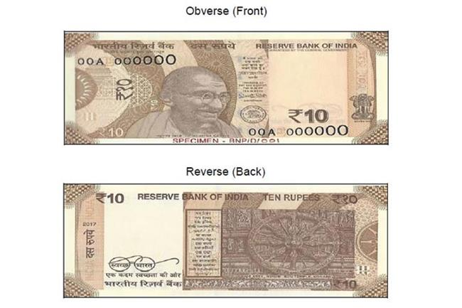 New Rs 10 currency note image released by RBI